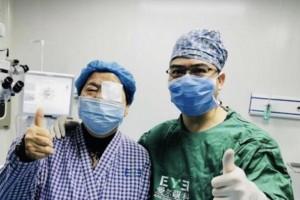 红河爱尔眼科医院朱五庚整形价格表附眼部案例展示