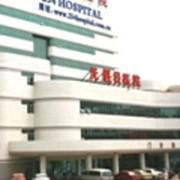 天津983医院烧伤整形激光美容中心