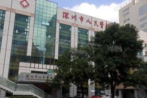 深圳人民医院整形科环境好不好?脂肪面部填充价格公布