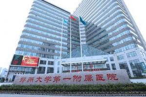 郑州大学第一附属医院自体脂肪隆胸效果好吗|医生口碑