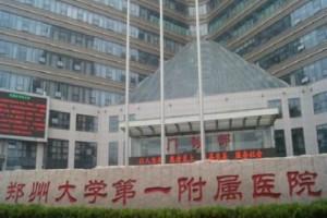 郑州大学第一附属医院整形科怎么样?附鼻综合术后效果分享