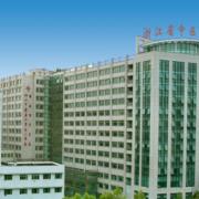 浙江省中医院磨下颌骨整形美容中心