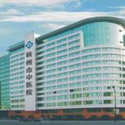 杭州市中医院定点双眼皮整形美容科