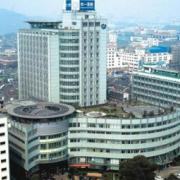 杭州市一医院假体隆鼻整形科