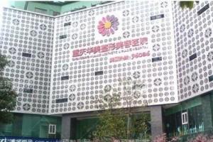 重庆华美整形医院全切双眼皮效果好不好?价格表一览
