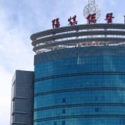 阳煤集团总医院整形美容科