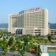 义乌市中心医院抽脂减肥烧伤整形科