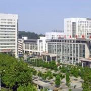 江苏大学附属医院整形美容科