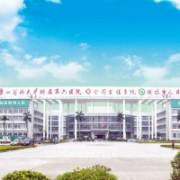 广州医科大学附属第六医院隆鼻整形美容科