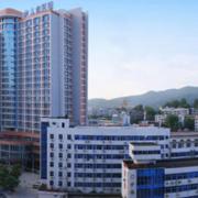 郴州市第一人民医院烧伤整形科