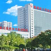 淄博市临淄区人民医院皮肤美容整形科