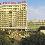 晋江市医院整形外科
