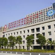 漳州市医院整形烧伤科
