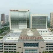 枣阳市第一人民医院烧伤整形美容科