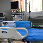 东台市第四人民医院整形科