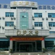 苏州同济医院整形科