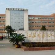 苏北人民医院隆胸整形外科