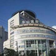 上海华山医院鞍鼻整形外科