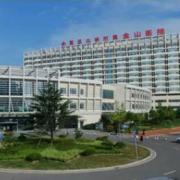 上海复旦大学附属金山医院隆胸整形科