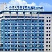 浙江大学医学院附属第四医院全切双眼皮美容外科