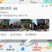 广州荔医整形医院植发科