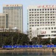 湖北武汉大学中南医院整形科