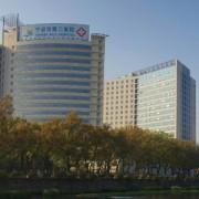 浙江宁波市第二医院整形美容外科