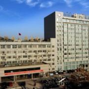 汝阳县人民医院整形烧伤科