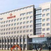简阳市人民医院整形科