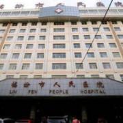 临汾市人民医院整形外科