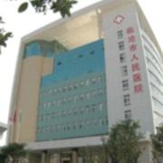 临沧县人民医院牙科