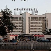 北京301医院口腔正畸