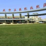 安庆市立医院可以割双眼皮吗