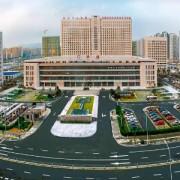 安庆市立医院整形外科