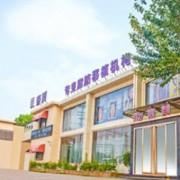 北京京美整形医院可靠吗
